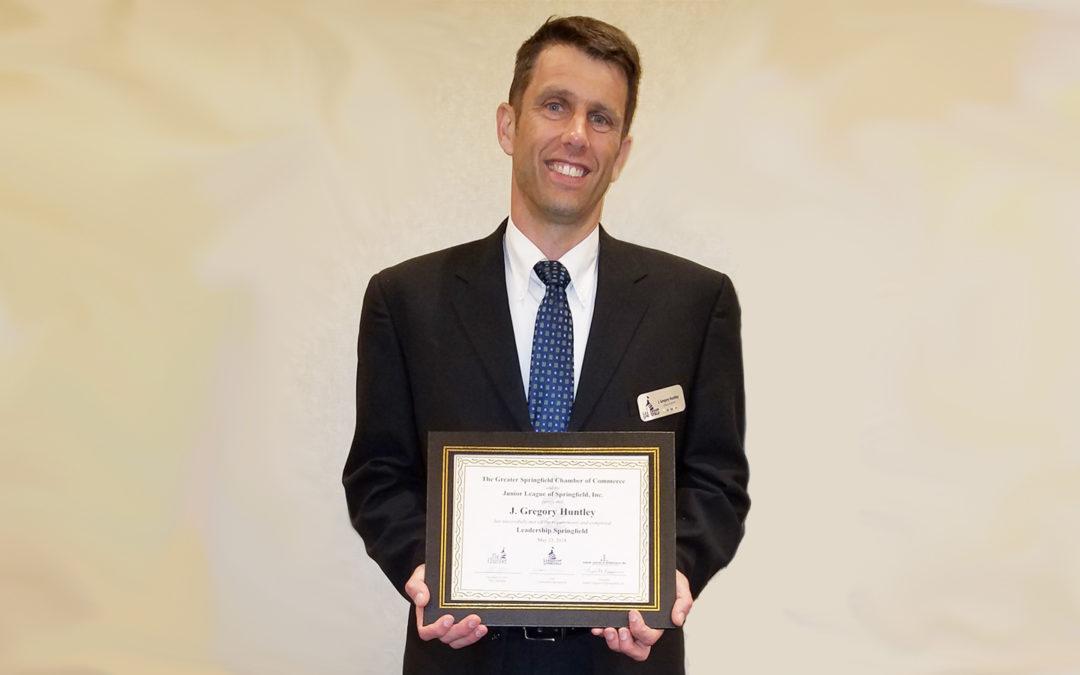 Congratulations to Greg Huntley – 2018 Leadership Springfield (IL) Graduate!